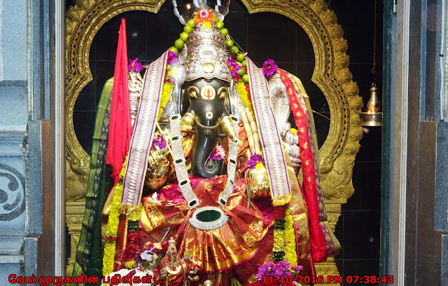 Sri Raja Ganapathi Temple New Jersy