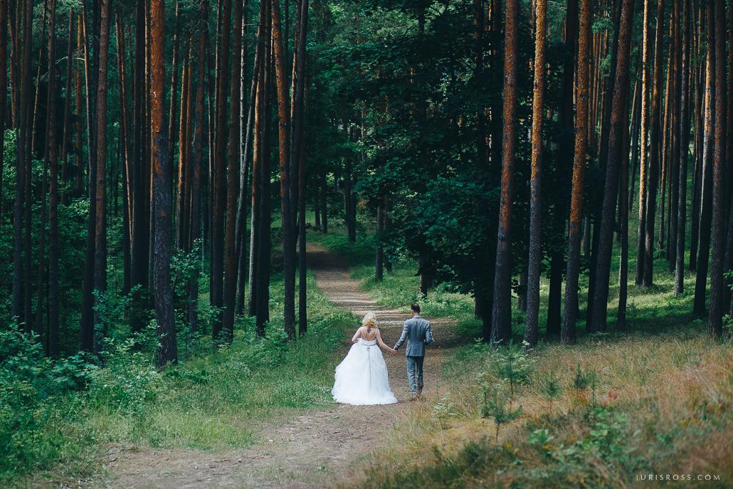 fotosesija mežā