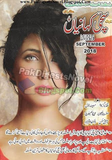 Sachi Kahaniyaan Digest September 2018 Pdf Free Download