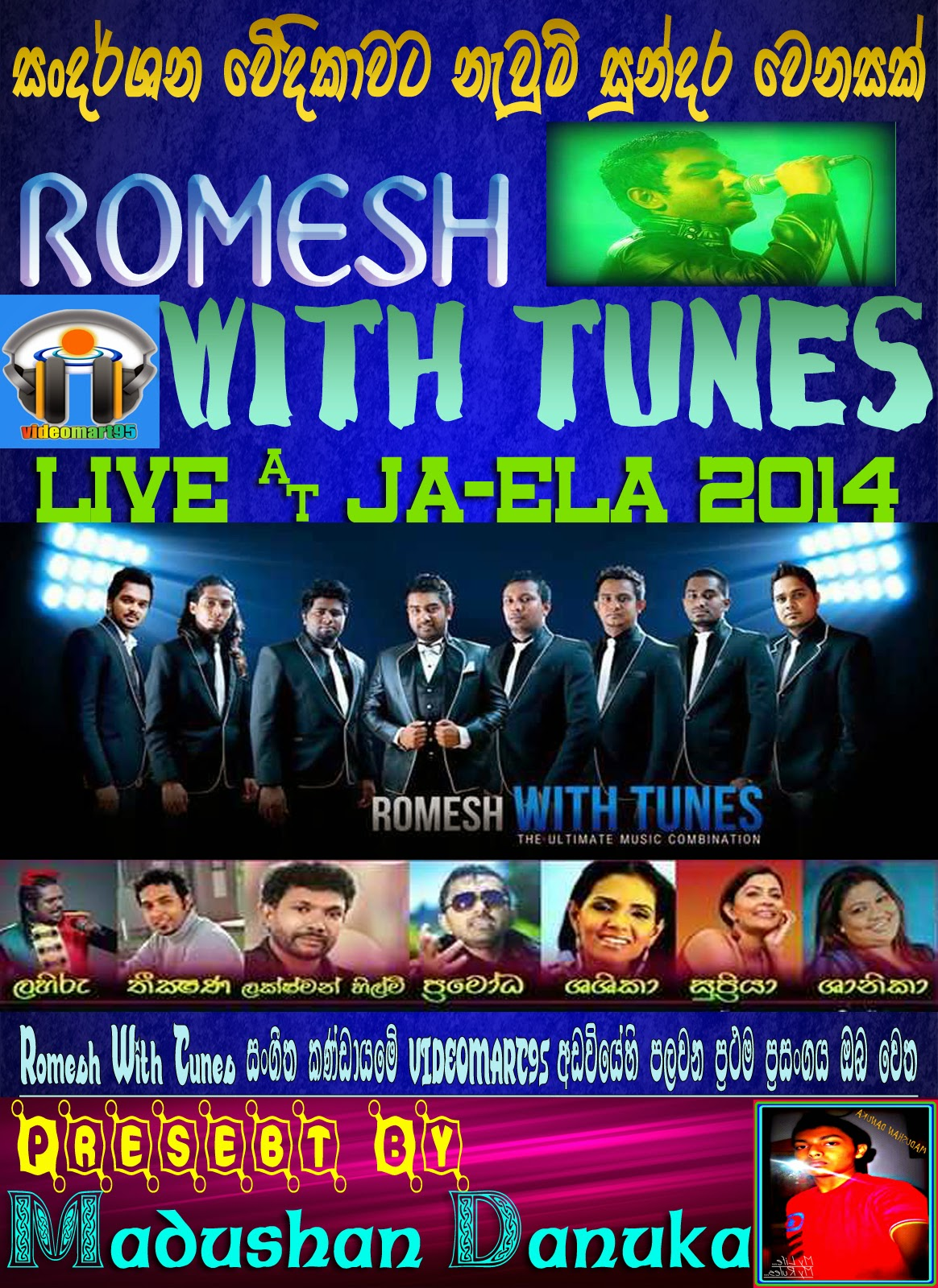 ROMESH WITH TUNES LIVE AT JA-ELA 2014