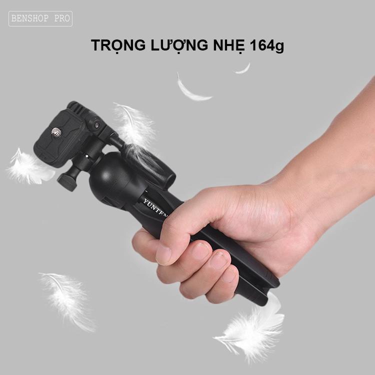 Yunteng VCT-2280