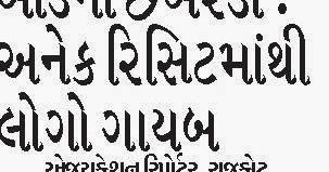 Latest News For GSEB SSC, HSC Exam Hall Ticket