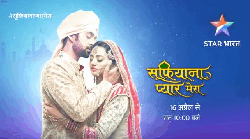 Star Bharat new upcoming TV Show Sufiyana Pyaar Mera, story, timing, TRP rating this week, actress, actors name with photo