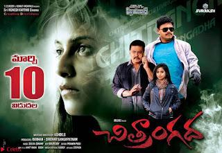 Chitrangada Movie   Frist Look   Anjali in Chitrangada Movie Stills 10.jpg