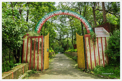 Malsi Deer Park in Dehradun City