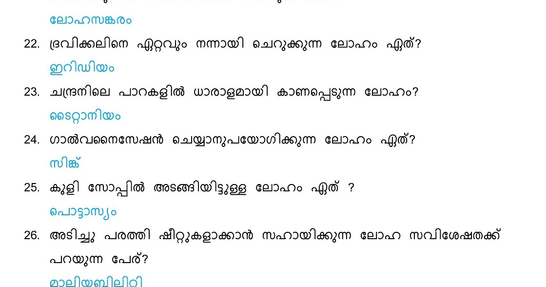 General Science Questions and Answers (Malayalam) - Set 2 ...