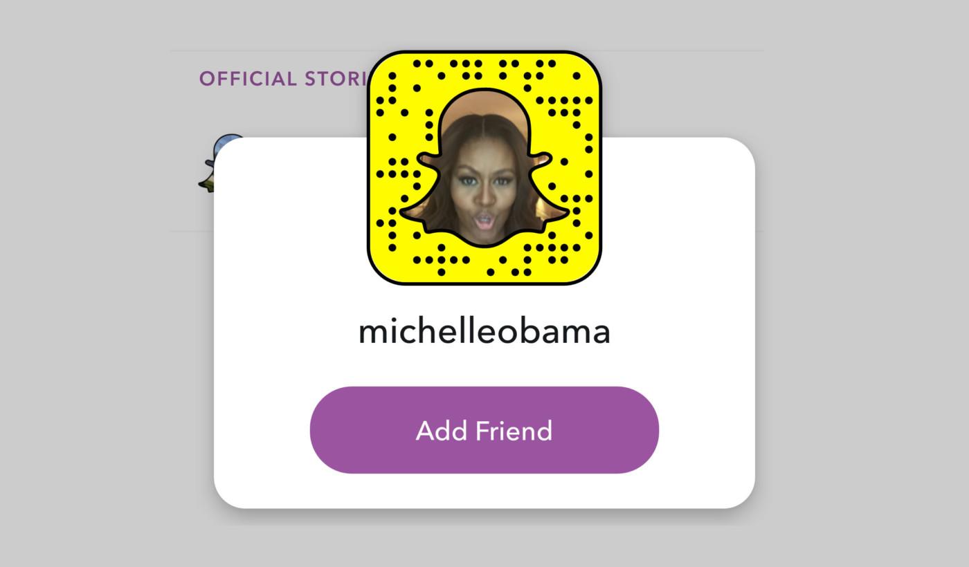 Bootycall social snapchat