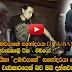 UD DJs SUBANDRIO & MASS RAMLI JAMTRAX 01