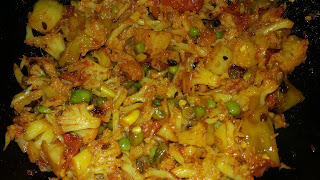 http://indian-recipes-4you.blogspot.com/2016/12/blog-post_78.html