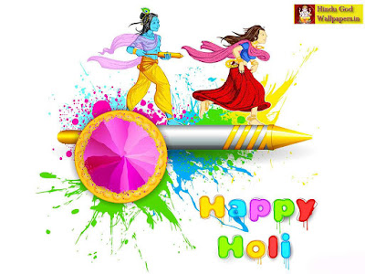 Happy Holi Images (2017)