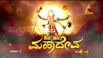 'Har Har Mahadev' Serial on Suvarna Tv Plot Wiki,Cast,Promo,Title Song,Timing