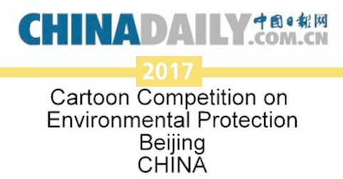 International Cartoon Competition on Environmental Protection 2017, Beijing China