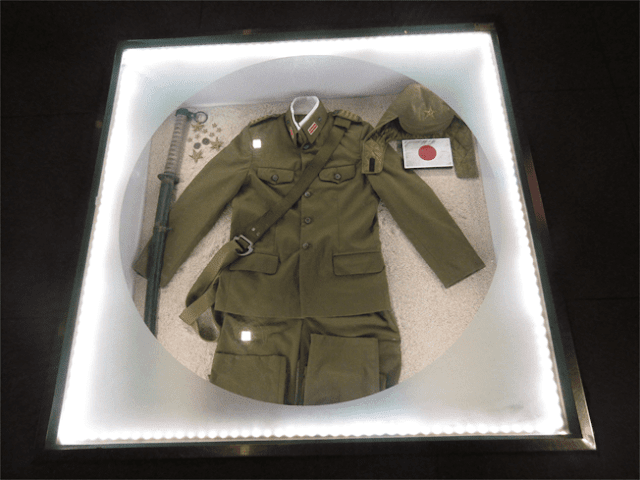 Pakaian perang milik Jepang