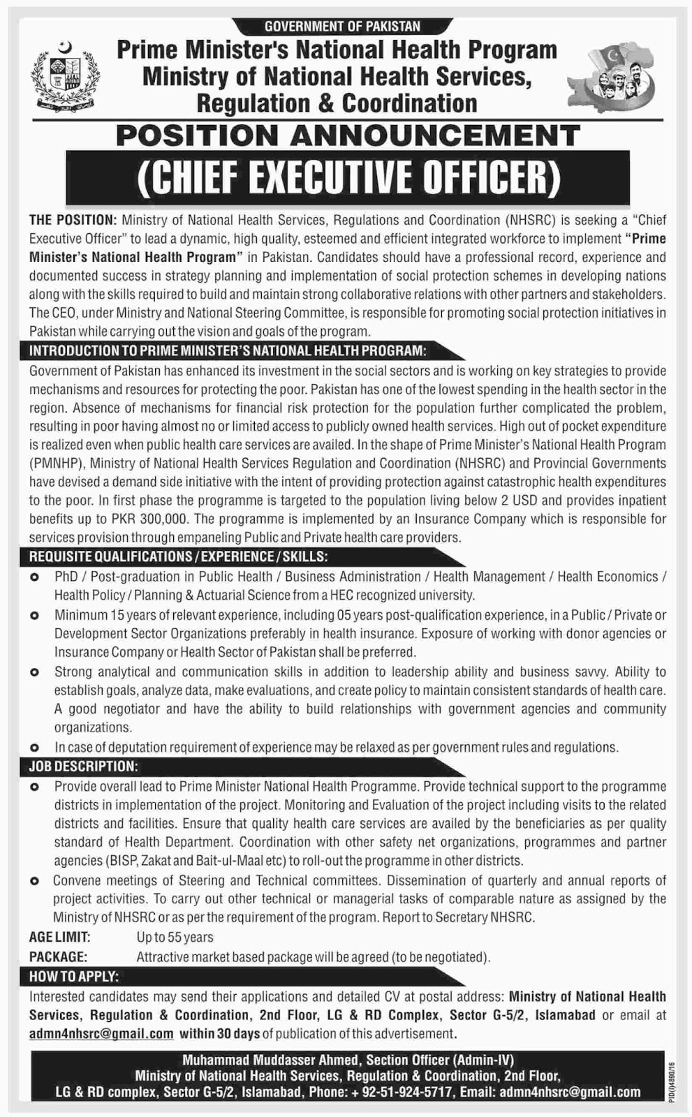 Ministry Of National Health Services Islamabad Jobs