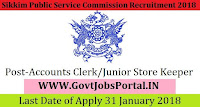 Sikkim Public Service Commission Recruitment 2018 – 227 Accounts Clerk/Junior Store Keeper