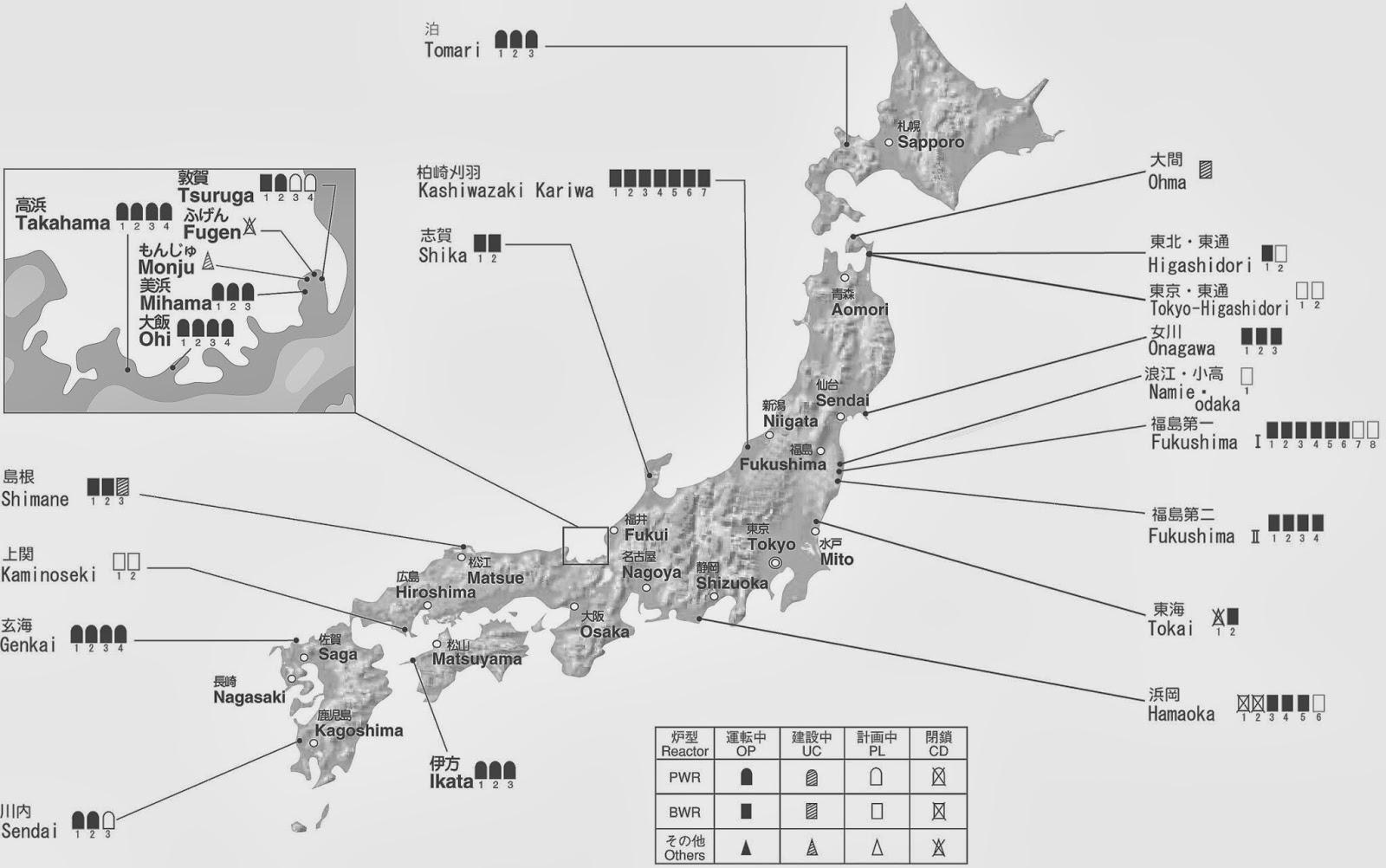 Japan Editor Tokai No 2 Nuclear Plant