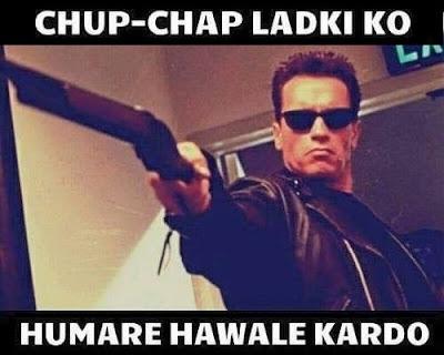 18-Chup-Chap-Ladki-Ko-Humare-Hawale-Kardo