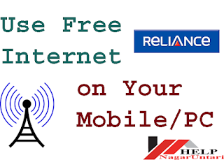 use-free-internet-with-reliance
