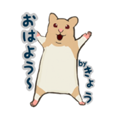 Hamster sticker for Kyo-san