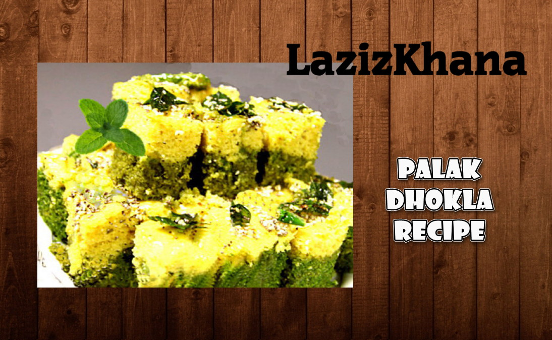 Palak dhokla recipe in roman english palak ka dhokla banane ka palak dhokla recipe in roman english palak ka dhokla banane ka tarika forumfinder Choice Image