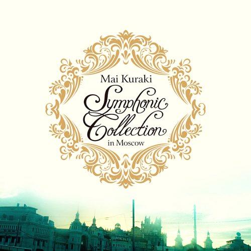 Mai Kuraki - Symphonic Collection in Moscow [FLAC 24bit   MP3 320 / WEB]
