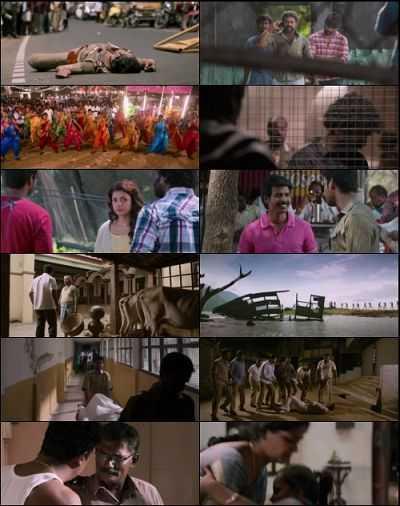 Paayum Puli (2015) Tamil Movie