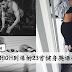 让你HIGH到爆的23首健身英语歌曲!Let's Workout~~