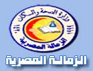 طلب التحاق بالزمالة المصرية يونيو 2016 للأطباء العاملين بوزارة الصحة