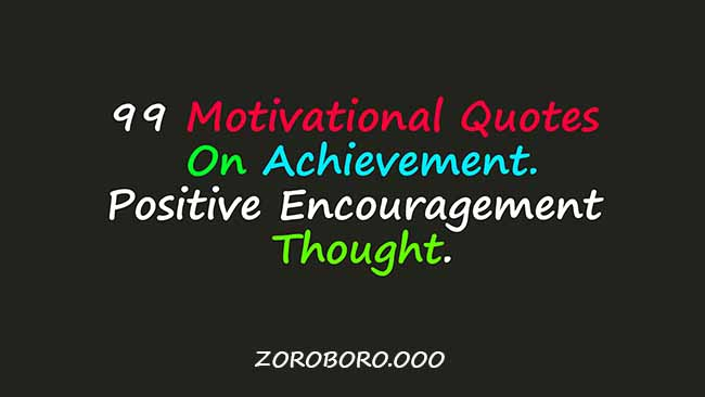 60 Motivational Quotes On AchievementPositive Encouragement Thought Stunning Positive Encouraging Quotes