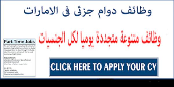 يندفع يقوة جمعية كبح وظائف