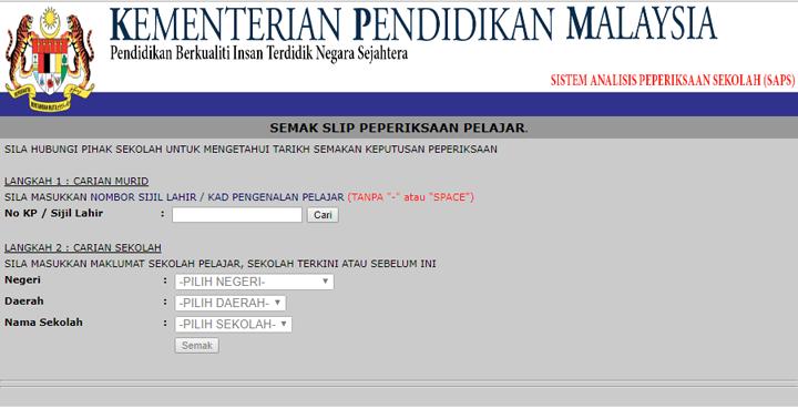 Semak Result Exam Secara Online