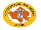 राजस्थान-सहकारी-सेवा-खाद्य-एवं-नागरिक-रसद-सेवा-महिला-एवं-बाल-विकास-सेवाइन-पदों-पर-होगी-भर्ती