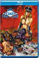 Mad Foxes AKA Los violadores (1981)