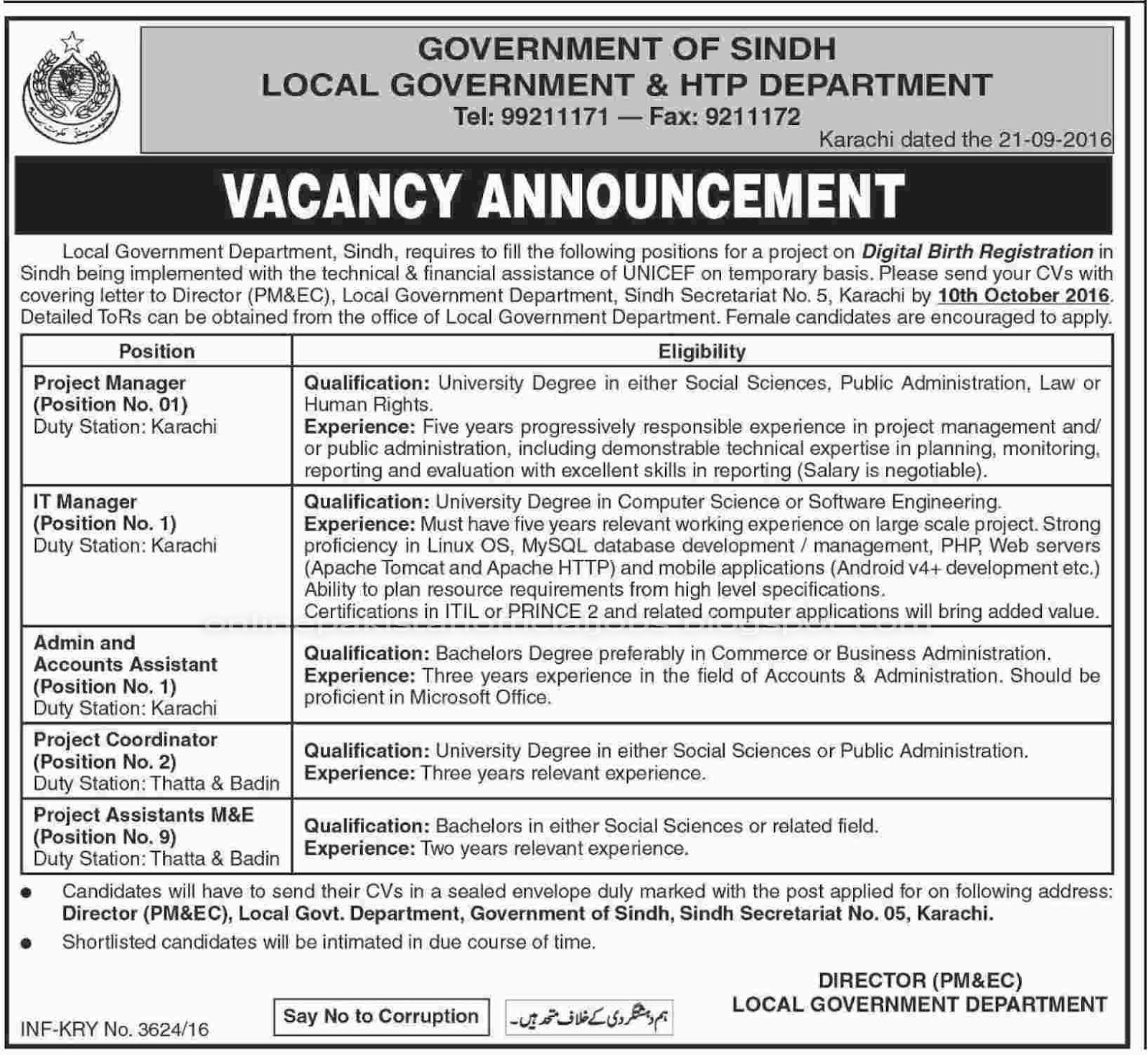 UNICEF Local Government  HTP Department Sindh jobs