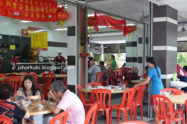 Shi-Wah-Bak-Kut-Teh-Johor-Bahru-Permas-Jaya-古来世华肉骨茶
