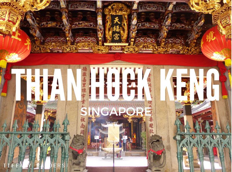 Singapore Sojourn: Thian Hock Keng Temple