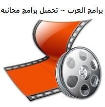 تنزيل برنامج تعديل وتحسين الفيديو Xilisoft Video Editor