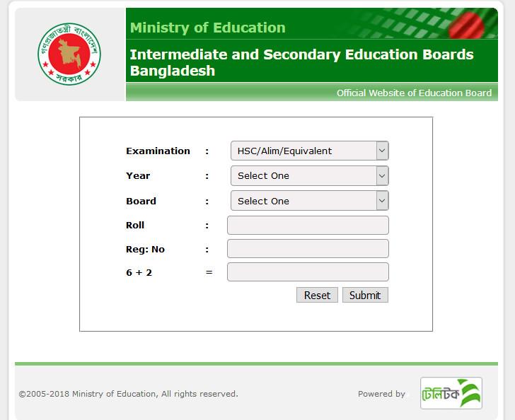 SSC Result 2019 cheek on web based Result system on Rajshahi