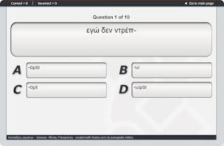 http://www.kubbu.com/student/?i=1&a=46007_