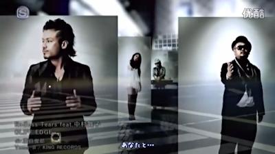 Lirik lagu Cliff Edge Feat Maiko Nakamura – Endless Tears