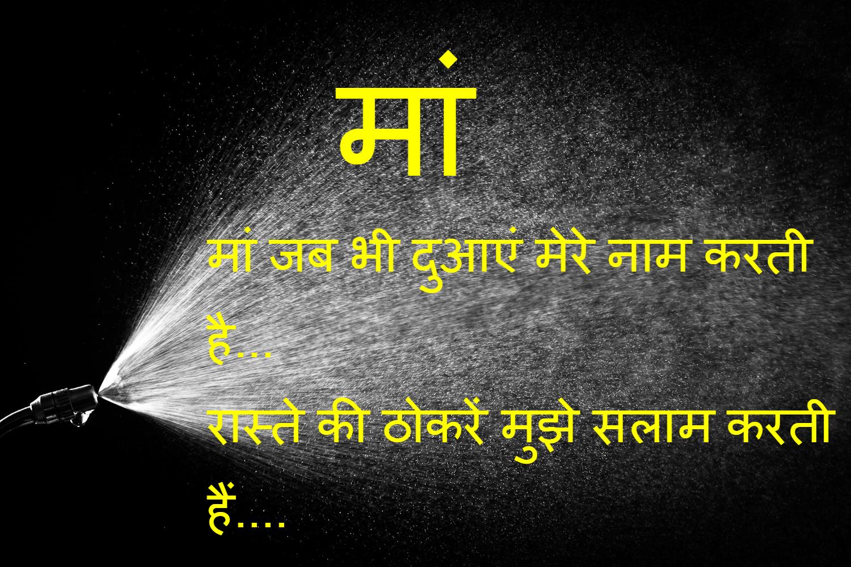 New Whatsapp Status Collection Top Most Popular Hindi Whatsapp Status