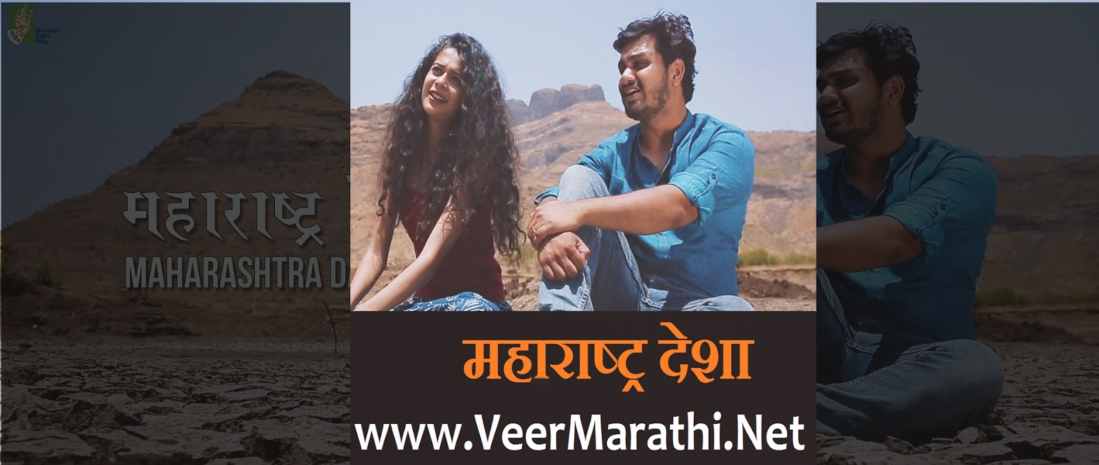 Their Marathi songs are dying