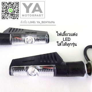 https://www.facebook.com/YAMOTORPART/photos/a.171365583064567.1073741829.170558426478616/511608295706959/?type=3&theater