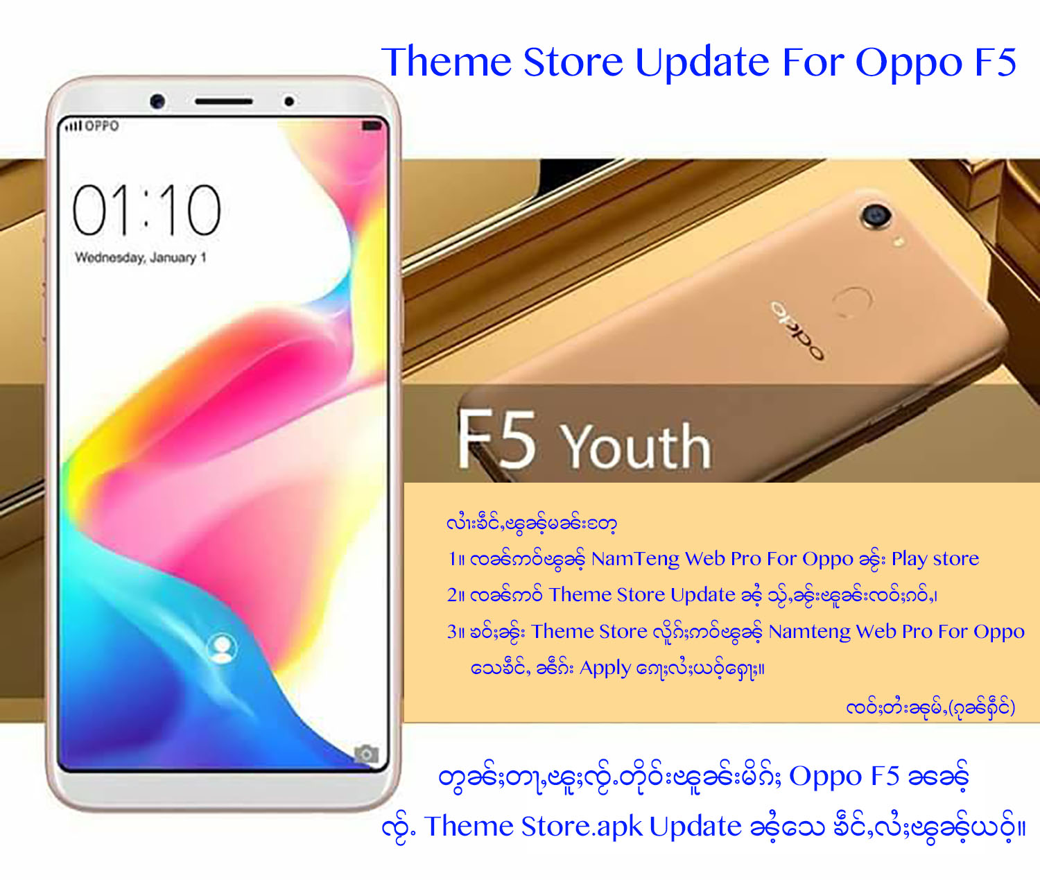 By Photo Congress || Theme Store Oppo F5 Apk