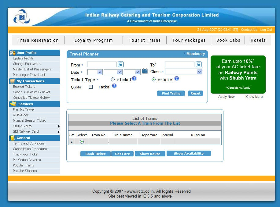 Online railway passenger reservation
