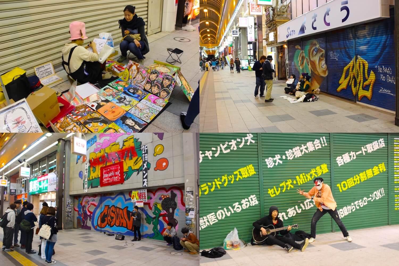 tanukikoji shopping street buskers