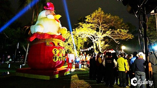 【2017南投市燈會活動】南投市區亮起來-雞年燈會開鑼溜!