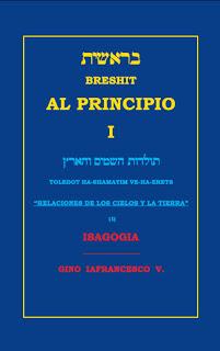 Gino Iafrancesco V.-Al Principio-