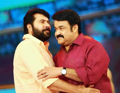 Mammootty Mohanlal next movie