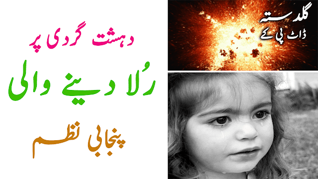 first suicide bomber in history,suicide bomber definition,suicide bomber video,suicide attack movie,suicide bomber pictures,suicide bombers beliefs,suicide bomber vest,female suicide bomber,first suicide attack in pakistan,terrorism in pakistan 2016,history of terrorism in pakistan,pakistan terrorism statistics,how did terrorism start in pakistan,terrorism in pakistan 2017,pakistan terrorism group,terrorism in pakistan essay